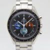 Omega Speedmaster Professional Moonwatch 35775000