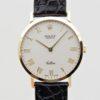 Rolex Cellini 4112 jubilee dial