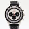 Omega Speedmaster Professional Moonwatch 311.32.40.30.02.001