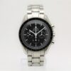 Omega Speedmaster Professional Moonwatch Super Full Set