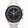 Omega Speedmaster Professional Moonwatch 3570.50.00 Full Set