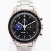 Omega Speedmaster Apollo IX Full Set