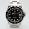 Tudor Submariner 75190 Full Set