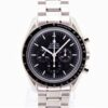 Omega Speedmaster Professional Moonwatch 3570.50.00 Full Set