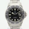 Tudor Submariner Snowflake Ref. 9411 with Box and Papers