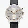 IWC Chronograph Portuguese Ref. IW371604 Full Set New