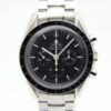 Omega Speedmaster Professional Moonwatch Ref. 3570.50.00 Box and Papers