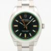 Rolex Milgauss Ref. 116400GV with Box and Papers
